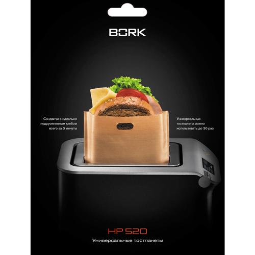 кухонная принадлежность HP520