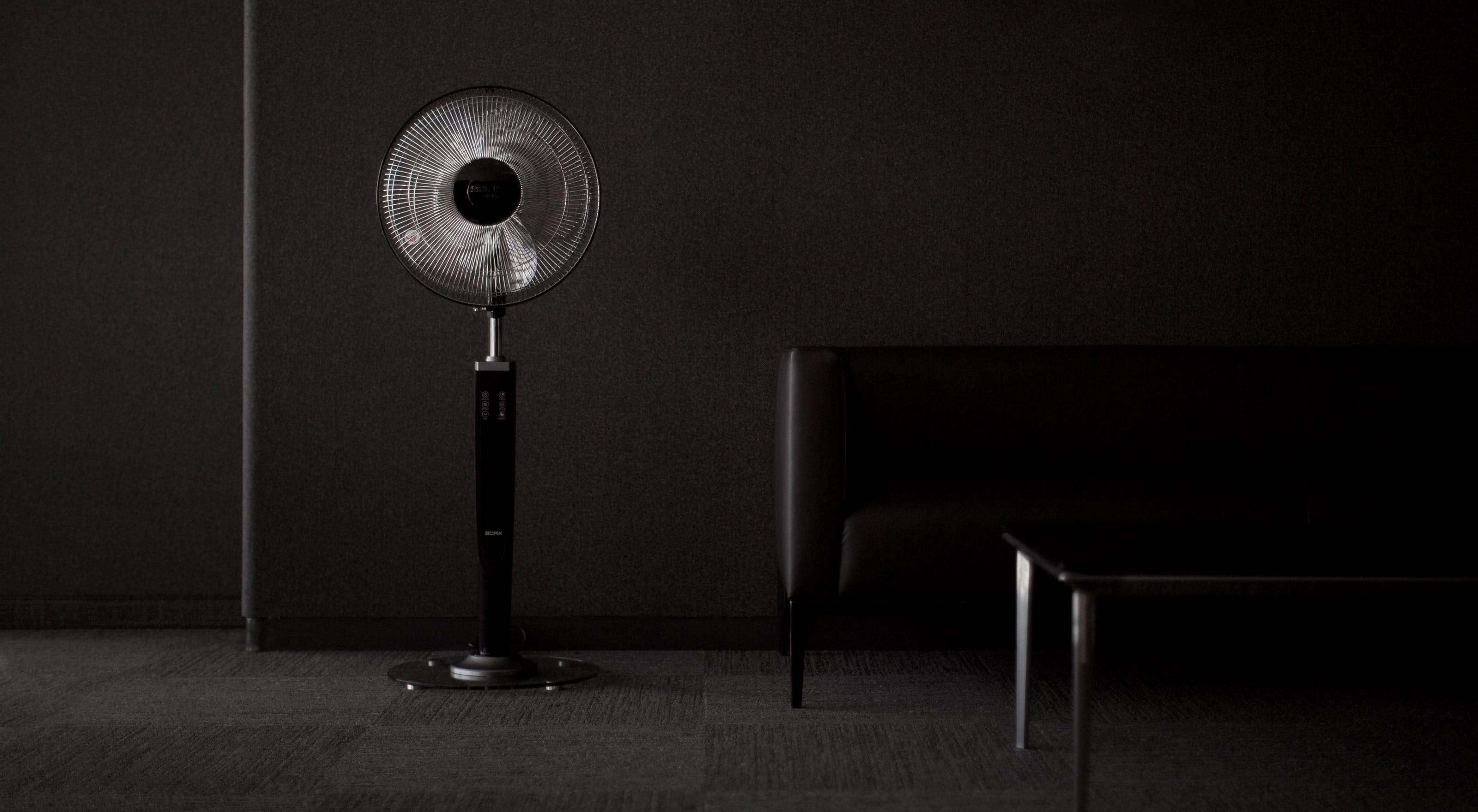 Вентилятор напольный P502