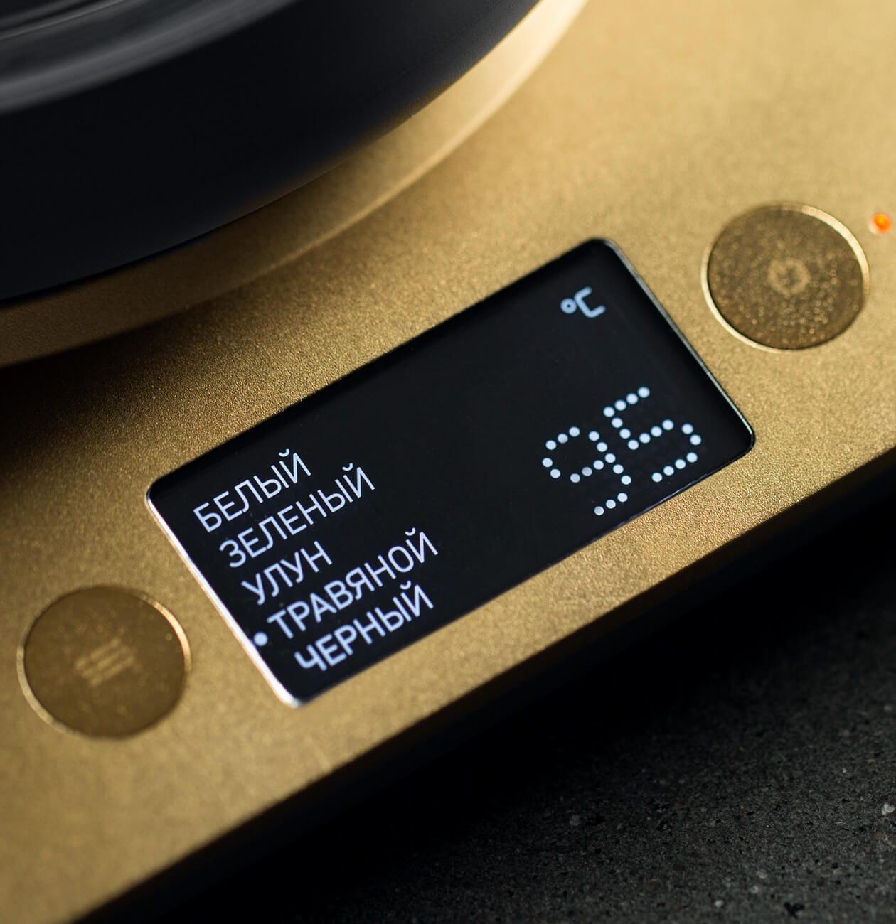 чайник K780 Gold