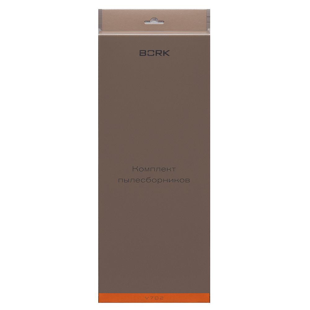 Пылесборники BORK V7D2 - купить в официальном интернет-магазине БОРК