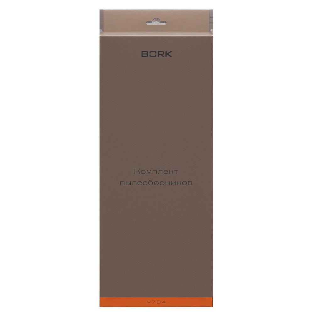 Пылесборник BORK V7D4 - купить в официальном интернет-магазине БОРК