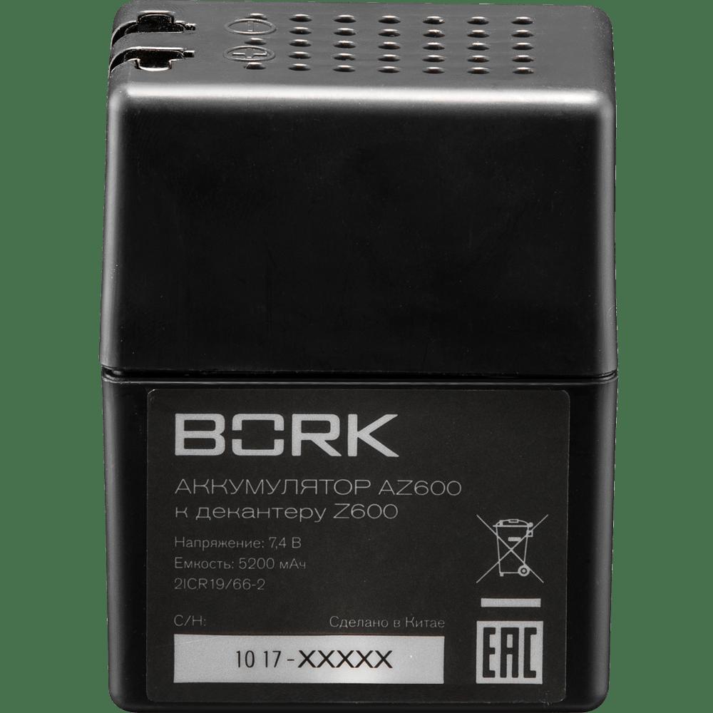 Аккумулятор BORK AZ600 - купить в официальном интернет-магазине БОРК