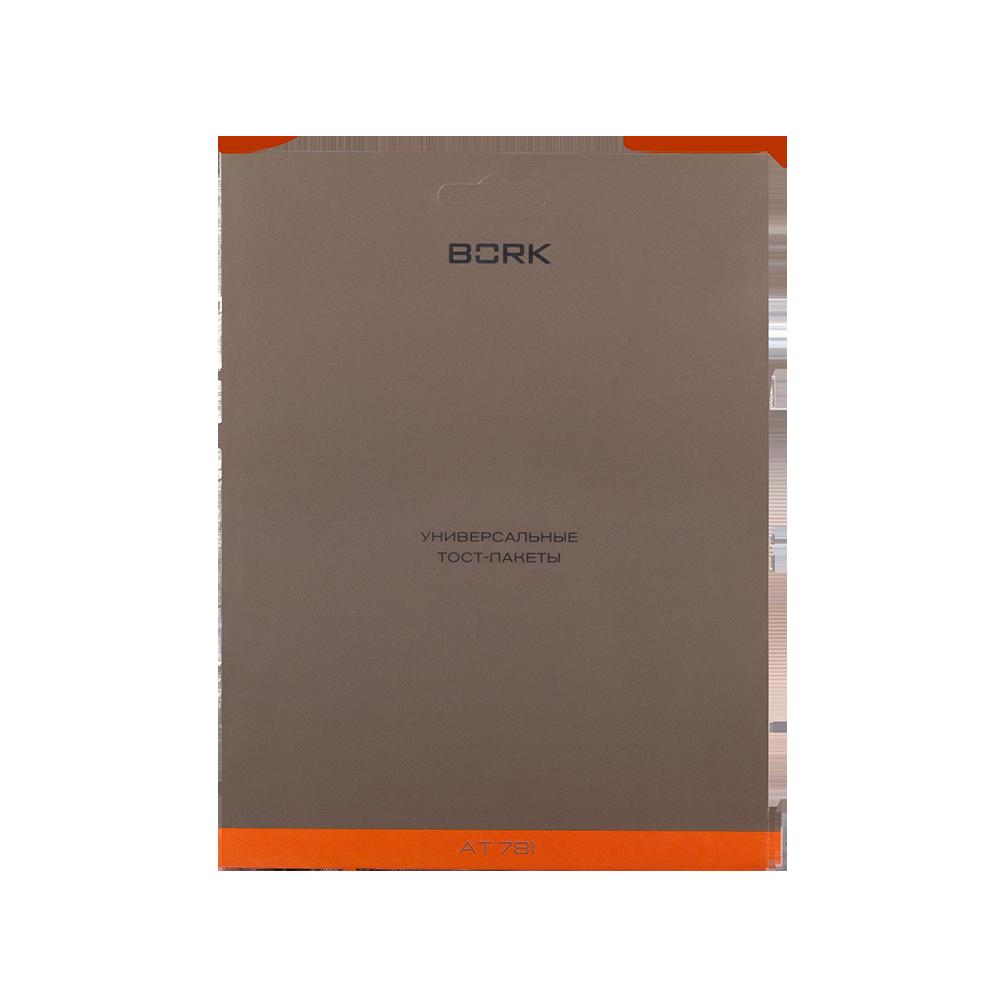 Тост-пакеты BORK AT781 - купить в официальном интернет-магазине БОРК