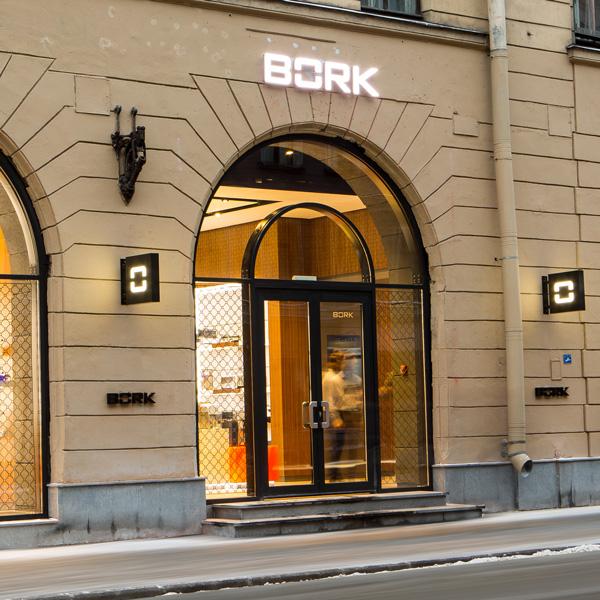 Открытие флагманского бутика в Санкт-Петербурге