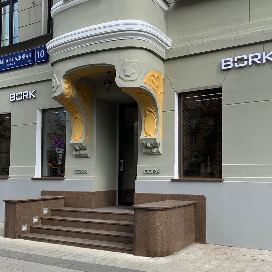 Грандиозная галерея вновь открылась в «Булгаковском доме»