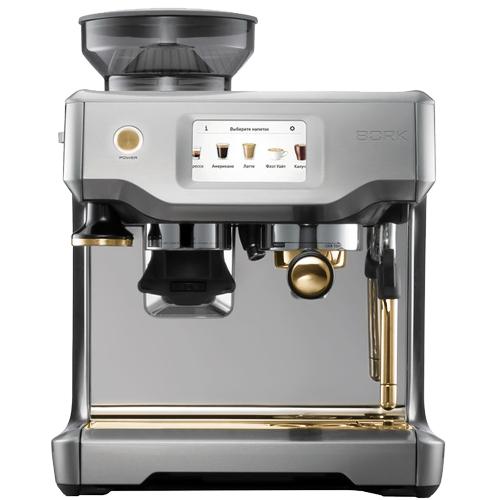 Кофейная станция C802 Gold BORK