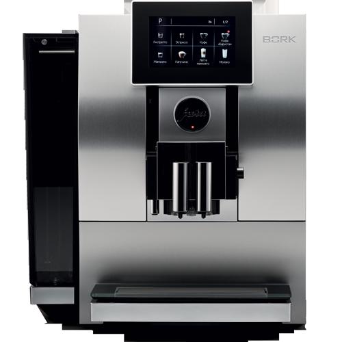 Автоматическая кофемашина Z8 BORK